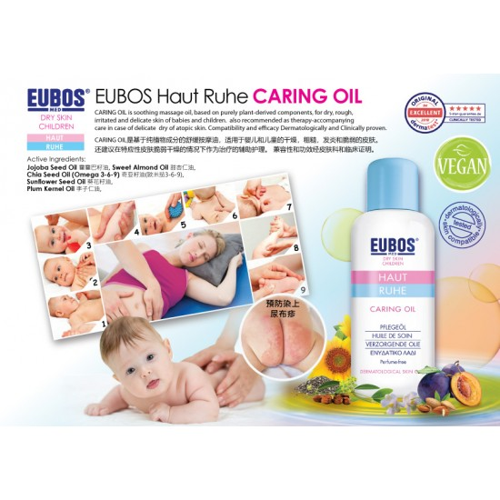 EUBOS BABY OIL 100ml (CARING OIL 2 bottles)