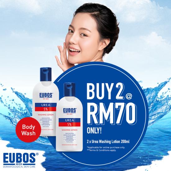 EUBOS Urea 5% Washing Lotion 200ml-Twin Pack