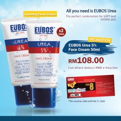 Promotion Urea Face Cream  2 Tubes