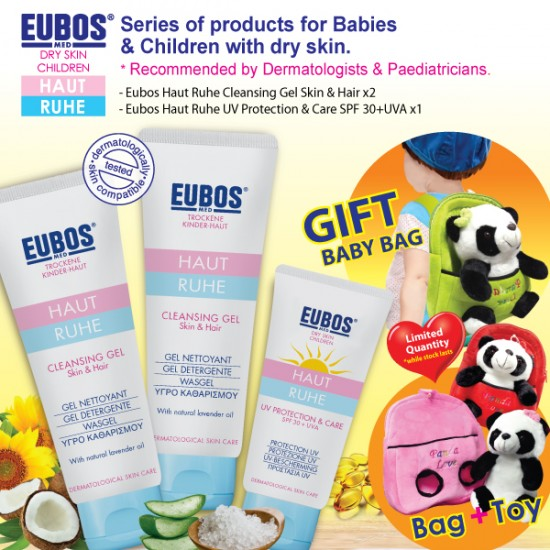 EUBOS Baby Cleansing Gel + Sun Screen SPF30 (Gift Set)