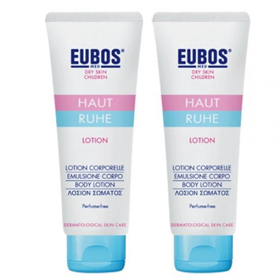 EUBOS BABY LOTION 125ml x 2 Tubes