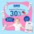 EUBOS BABY SKIN CARE Set FREE Hooded Towel Worth RM30 (5 IN 1 BUNDLE)