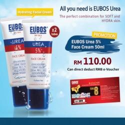 Promotion Urea Face Cr 2 Tubes less RM8  Coupon Code GUF8
