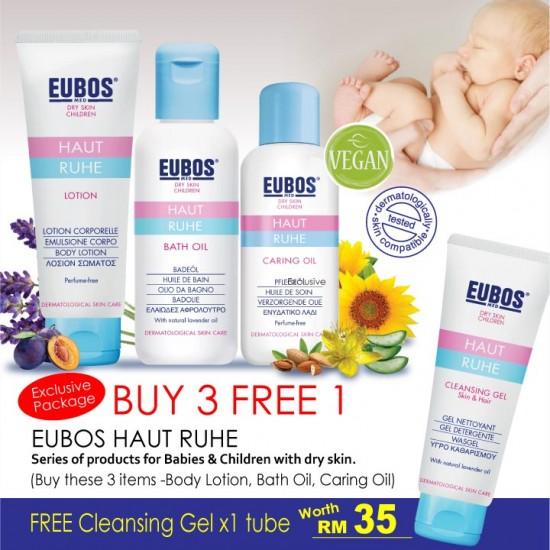 EUBOS Baby Skin Care FREE Cleansing Gel