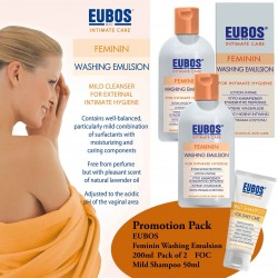 EUBOS FEMININ WASHING EMULSION 200ml x 2 Bottles + M-Shampoo 1 x 50ml