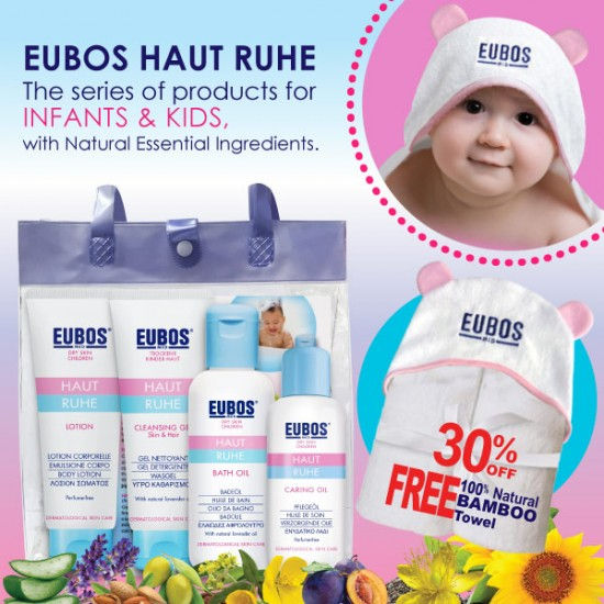 EUBOS Baby Skin Care  Free Baby Hooded Towel (5 in 1 Bundle)