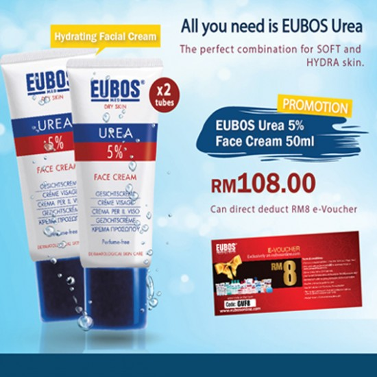 Promotion Urea Face Cr 2 Tubes less RM8  Voucher Code GUF8