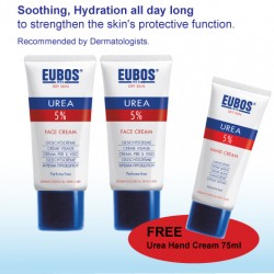UREA FACE CREAM PACK OF TWO FREE HAND CREAM
