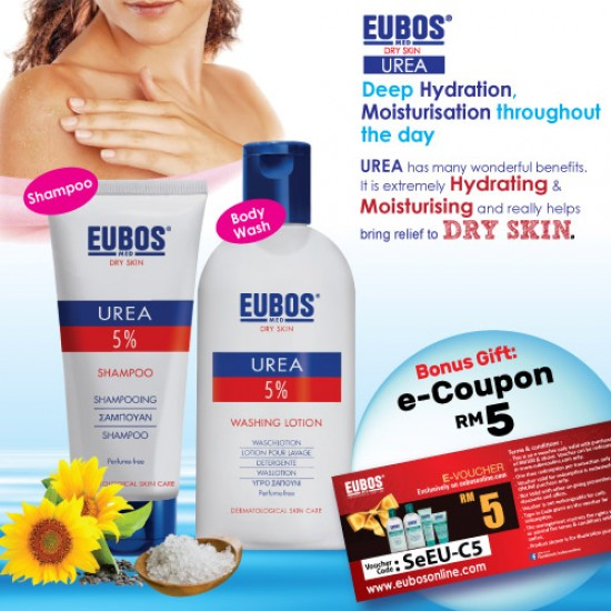 EUBOS Urea Shampoo + Washing Lotion  Coupon Code SeEU-C5