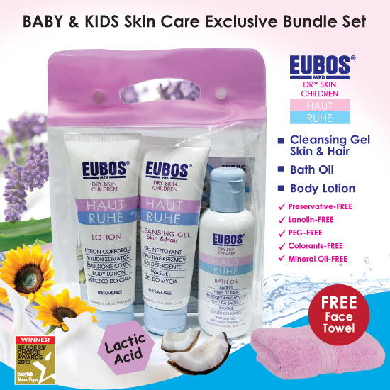 BABY & KIDS SKIN CARE EXCLUSIVE BUNDLE SET
