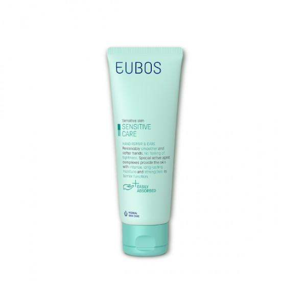 EUBOS SENSITIVE HAND REPAIR & CARE 75ML