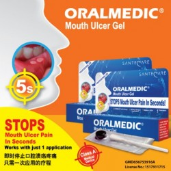 ORALMEDIC MOUTH ULCER GEL 0.3ML Pack of 2 units