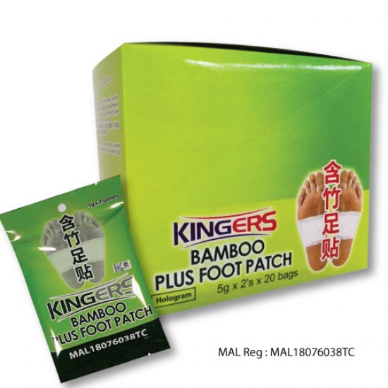 Kingers Bamboo Plus Detox Foot Patch  ( 40 pads - 20 Pouches / Box )
