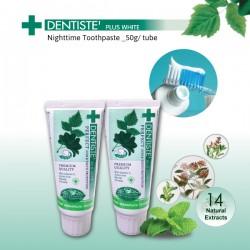 Dentiste' Plus White Nighttime Toothpaste _50g (x2 tubes)