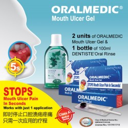 ORALMEDIC Ulcer Gel 0.3ml + DENTISTE' Oral Rinse 100ml