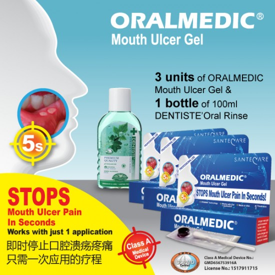 ORALMEDIC Ulcer Gel 0.3ml + DENTISTE' Oral Rinse 100ml